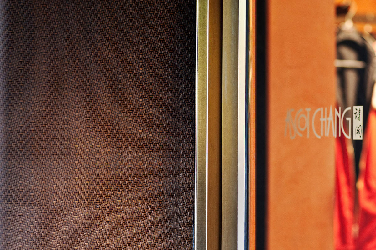 Wall panels in Bonded Bronze with Dark Patina and custom pattern
